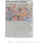 Maharaj ji inograting Camp - Amar Ujala
